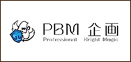pbm_banner