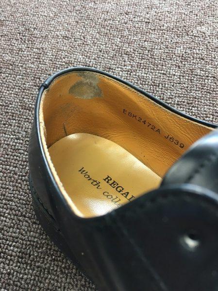 紳士靴・すべり革修理