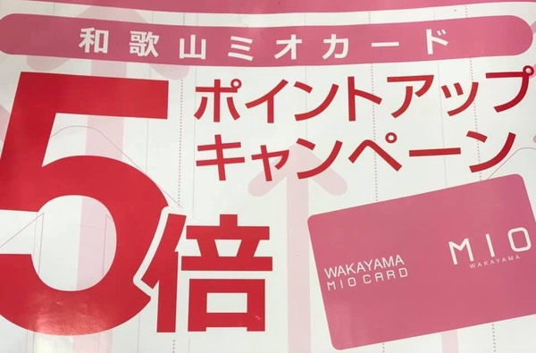 3月21日(木・祝)〜24日(日)まで!なんと!!