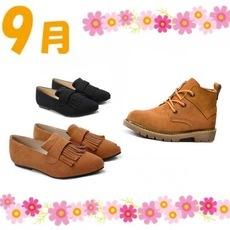 靴の110番!プラスワン和歌山!!